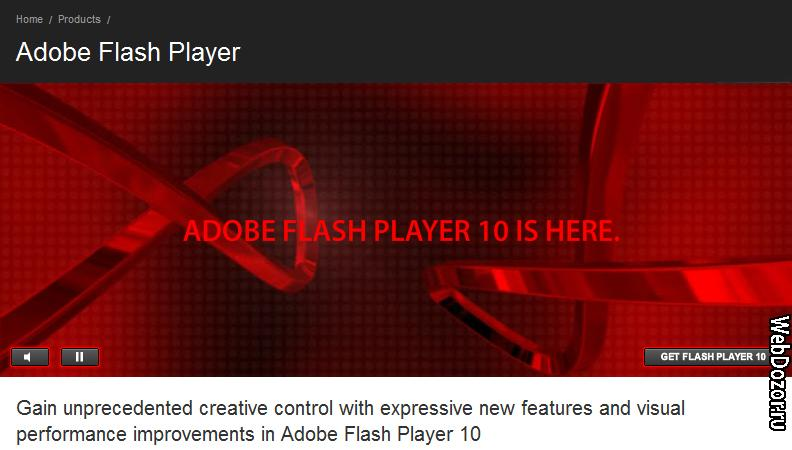 Скачать На Андроид Adobe Flash Player 11